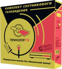 Видеорегистратор kmd-308en видеорегистратор-ручка новосибирск